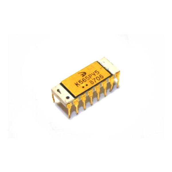 565 РУ 5 (с желтой крышкой)