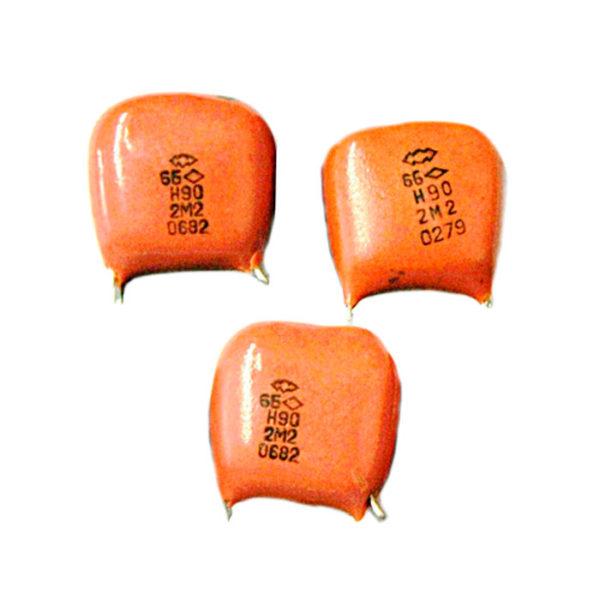 КМ рыжие (Н90) 1М5, 2М2 (с годом)