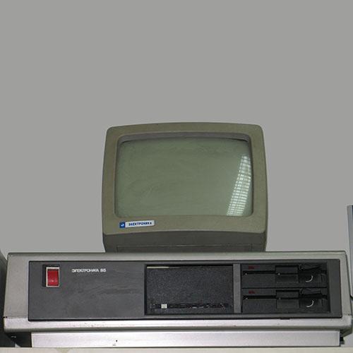 ЭВМ серии Электроника