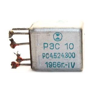 РЭС 10 до 82 года половинка (031-08,13)