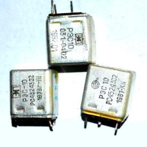 РЭС 10 с 82 до 82.12 года целая (050-01)
