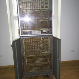 Автоматические Телефонные Станции УПАТ