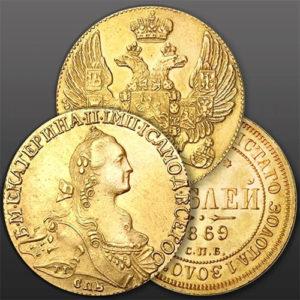 ЗОЛОТО монеты царские на лом