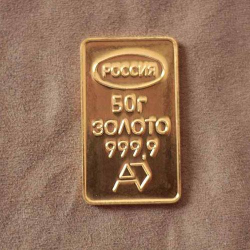 ЗОЛОТО 999 проба (монеты, мерные слитки и т.д) на лом